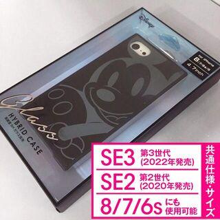 ミッキーマウス(ミッキーマウス)のミッキー iPhone SE2/8/7/6s/6 ガラス スマホケース (iPhoneケース)