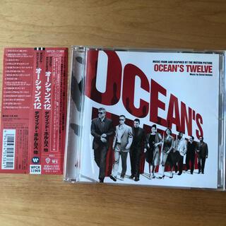 オーシャンズ12 サウンドトラック(映画音楽)