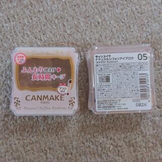 キャンメイク(CANMAKE)のキャンメイク ナチュラルシフォンアイブロウ(パウダーアイブロウ)