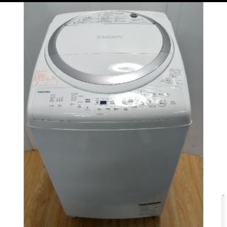 トウシバ(東芝)の洗濯機 東芝 ZABOON 音の静かなDDインバーター 大容量8キロ ホワイト(洗濯機)