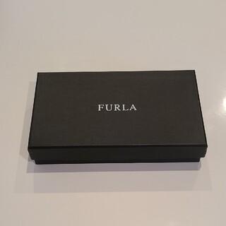 フルラ(Furla)のFURLA 空き箱(ショップ袋)