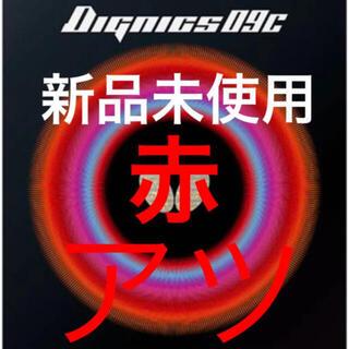 バタフライ(BUTTERFLY)のディグニクス09C 赤アツ(卓球)