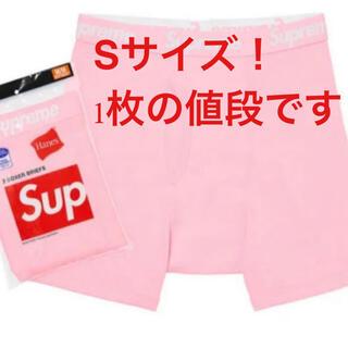 Supreme - Supreme Hanes Boxer Briefs ピンク S バラ売り