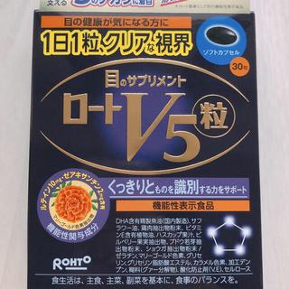 ロート製薬 - ロート製薬 ロートV5 30粒