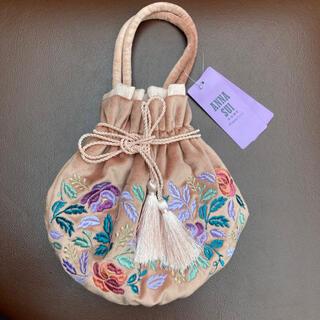 ANNA SUI - 【新品】Francfranc × ANNA SUI 巾着バッグ フランフラン