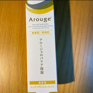 Arouge - アルージェ 美容液  ピュアブライト