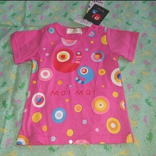 サンリオ(サンリオ)の新品 もいもい Tシャツ 80 絵本 サンリオ 子供服 ピンク(Tシャツ)
