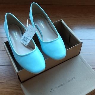 サマンサモスモス(SM2)の靴(ハイヒール/パンプス)