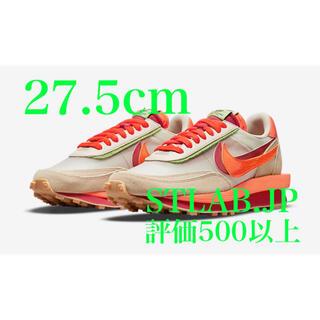 ナイキ(NIKE)の27.5cm SACAI × Nike × CLOT LD Waffle(スニーカー)
