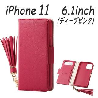 エレコム(ELECOM)のiPhone 11 手帳型ケース ソフトレザー タッセル付 (ディープピンク)(iPhoneケース)