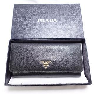 プラダ(PRADA)のPRADA 長財布 ブラック(長財布)