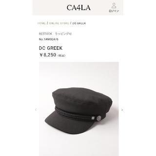 カシラ(CA4LA)のCA4LA   DC GREEK  マリンキャップ ハット帽子キャスケット(キャスケット)