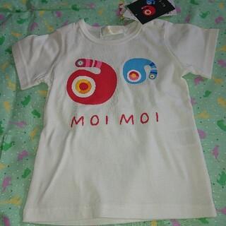 サンリオ(サンリオ)の新品 もいもい Tシャツサイズ 80 大人気絵本 子供服 サンリオ 双子コーデ(Tシャツ)