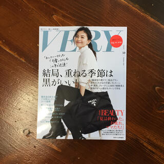 コウブンシャ(光文社)のバッグinサイズ VERY(ヴェリィ) 2021年 10月号 (ファッション)