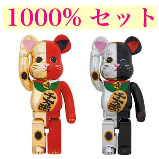 メディコムトイ(MEDICOM TOY)のBE@RBRICK 招き猫 金×赤 1000% / 銀×黒 1000% セット(その他)