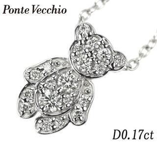 ポンテヴェキオ(PonteVecchio)のポンテヴェキオ K18WG ダイヤモンド ペンダントネックレス くま(ネックレス)