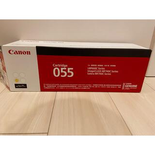 Canon - Canon CRG-055YEL 純正