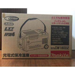 Makita - Makita CW180DZ 充電式保冷温庫 新品未開封