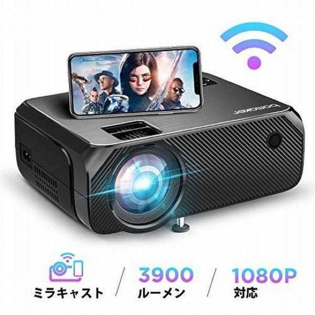 bomaker プロジェクター スマホ/家電/カメラのテレビ/映像機器(プロジェクター)の商品写真