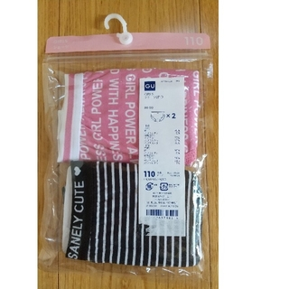 ジーユー(GU)の新品 GU  110cm 下着 パンツ 2枚セット(下着)