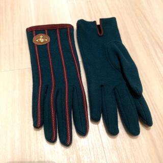 ヴィヴィアンウエストウッド(Vivienne Westwood)のVivienne Westwood ヴィヴィアン 手袋 グローブ グリーン(手袋)