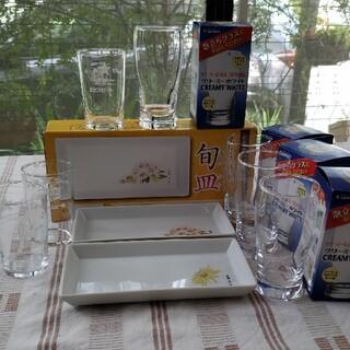 サッポロ(サッポロ)のサッポロ泡立ちグラス&エビス特製旬皿(食器)