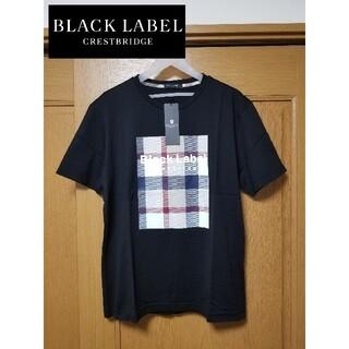 ブラックレーベルクレストブリッジ(BLACK LABEL CRESTBRIDGE)の【新品】BLACK LABEL ブラックレーベルクレストブリッジ Tシャツ(Tシャツ/カットソー(半袖/袖なし))