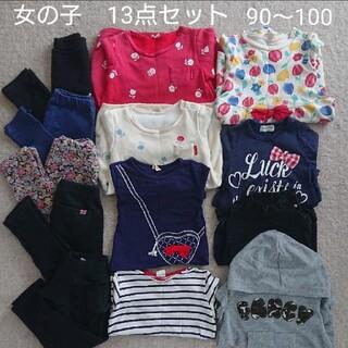ムージョンジョン(mou jon jon)のムージョンジョン トレーナー パンツ(Tシャツ/カットソー)