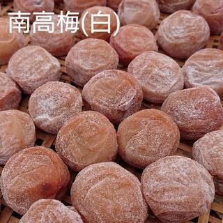 無添加梅干し 紀州完熟南高梅(白)3L  400g(漬物)