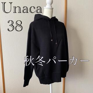 イエナ(IENA)のUnaca 毛10% 秋冬パーカー 38 黒(パーカー)