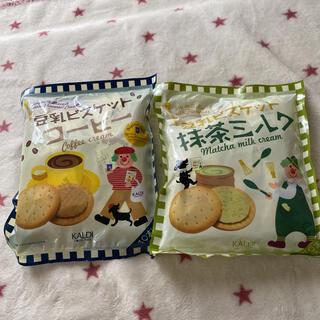 KALDI - 【期間限定】豆乳サンドビスケットコーヒー1.抹茶ミルク1