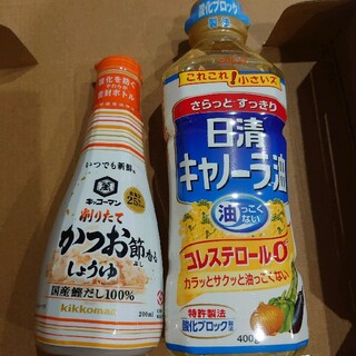 キッコーマン(キッコーマン)のキャノーラ油 出汁醤油(調味料)
