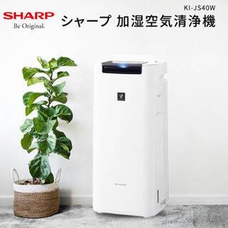SHARP - シャープ SHARP 加湿空気清浄機 KI-JS40W