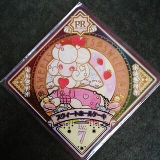 アイカツ! - アイカツプラネット☆PR☆スウィートホールケーキ