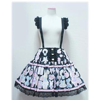アンジェリックプリティー(Angelic Pretty)のFancy Paper Dolls スカート(その他)