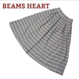 ビームス(BEAMS)のタグ付き⭐️BEAMS HEART ビームスハート ロング スカート チェック(ロングスカート)