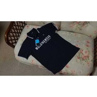 マンシングウェア(Munsingwear)の新品☆ Munsingwear マンシングウェア 吸汗速乾 半袖ポロシャツ 濃紺(ウエア)