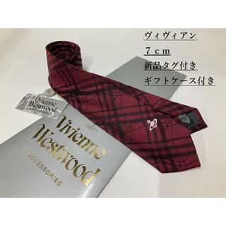 ヴィヴィアンウエストウッド(Vivienne Westwood)のヴィヴィアン/ネクタイ7cm-16/新品タグ付き/専用ケース付き/プレゼントにも(ネクタイ)