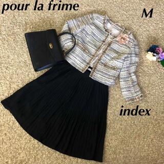 pour la frime - pour la frime ツイードジャケット & index スカート M