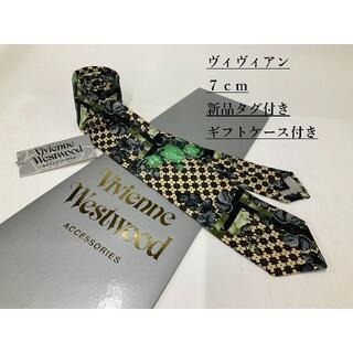 ヴィヴィアンウエストウッド(Vivienne Westwood)のヴィヴィアン/ネクタイ7cm-22/新品タグ付き/専用ケース付き/プレゼントにも(ネクタイ)