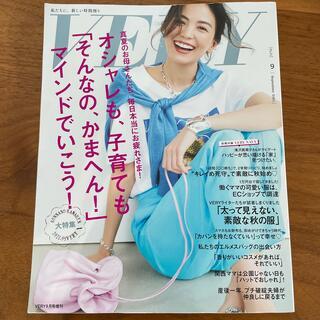 コウブンシャ(光文社)のバッグinサイズVERY(ヴェリィ) 2021年 09月号(ファッション)