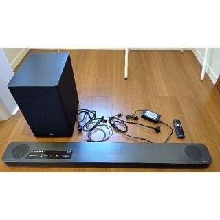 LG Electronics - LGサウンドバー SL8YG 3.2.1ch
