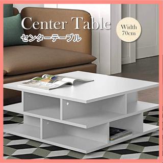 【新品】センターテーブル ローテーブル  テーブル  北欧風 カフェテーブル(ローテーブル)