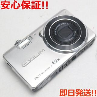 カシオ(CASIO)の新品同様 EX-ZS35 シルバー (コンパクトデジタルカメラ)