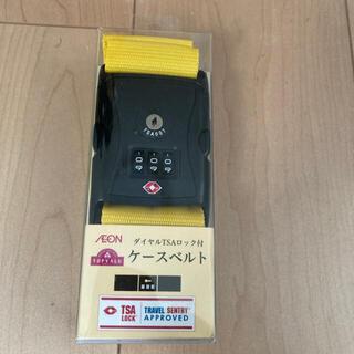イオン(AEON)の■新品 スーツケースベルト ダイヤルTSAロック付き イエロー(旅行用品)
