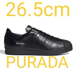 プラダ(PRADA)のadidas PRADA superstar アディダス プラダ スーパースター(スニーカー)