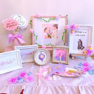 ラプンツェル - ♡ラプンツェル ウェルカムスペース♡ディズニー 結婚式式