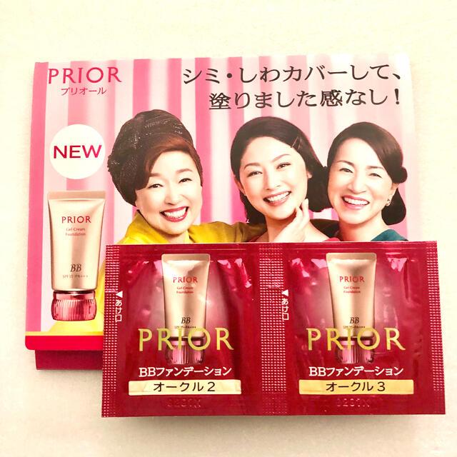 PRIOR(プリオール)のプリオール 美つやBBジェルクリーム  ファンデーション サンプル コスメ/美容のキット/セット(サンプル/トライアルキット)の商品写真