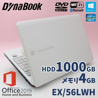 東芝 - 訳あり 美品 東芝ノートパソコン Office2019付き 大容量1000GB