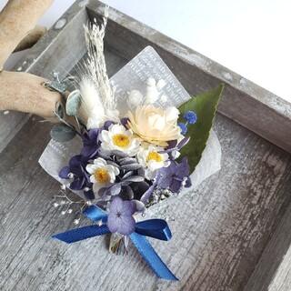 ❤️花かんざしのミニミニブーケ(シルバー×ブルー)(ドライフラワー)
